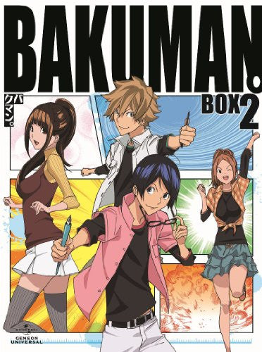 Image 1 for Bakuman 2nd Series DVD Box 2
