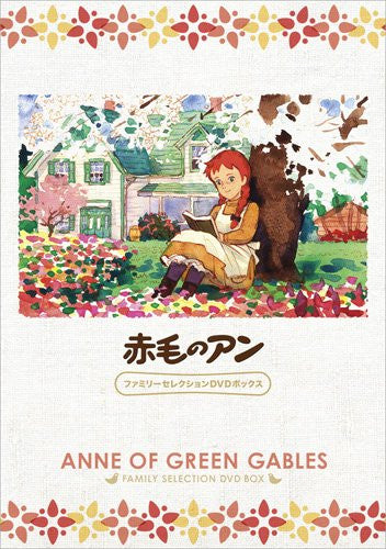 Anne Of Green Gables Family Selection DVD Box