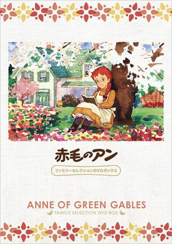 Image for Anne Of Green Gables Family Selection DVD Box