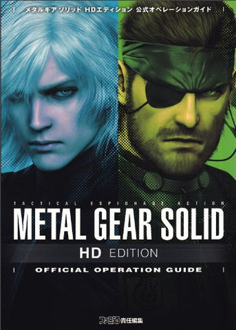 Image for Metal Gear Solid Hd Edition Official Operation Guide