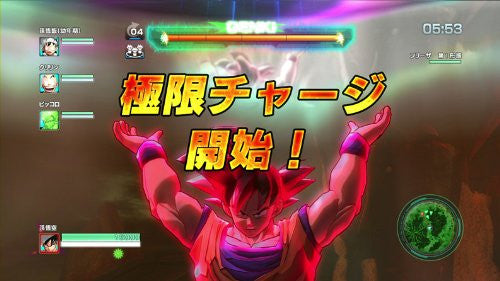 Image 7 for Dragon Ball Z: Battle of Z