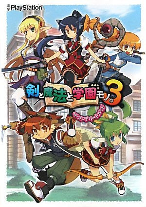 Class Of Heroes 3 The Complete Guide Book / Psp