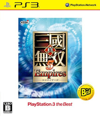 Image for Shin Sangoku Musou 5 Empires (PlayStation3 the Best) [New Price Version]