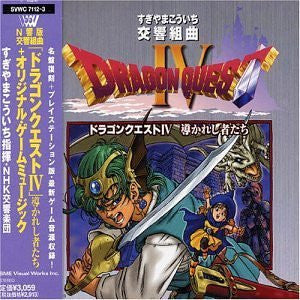 Image for Symphonic Suite Dragon Quest IV: Guided People + Original Game Music