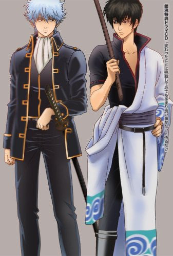 Image 2 for Gintama Season 2 01 [DVD+CD Limited Edition]