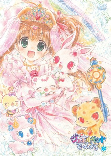 Image 1 for Jewelpet Twinkle DVD Disc-9