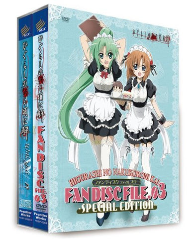 Image for Higurashi No Naku Koro Ni / When They Cry Kai DVD Fan Disc File.03 [DVD+CD Limited Edition]