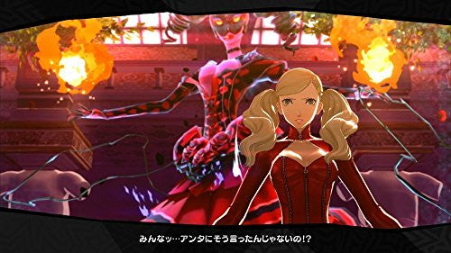 Image 3 for Persona 5 [20th Anniversary Edition]