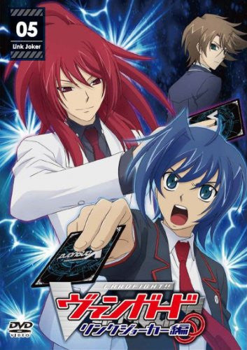 Image 1 for Card Fight Vanguard Asia Circuit Hen 5