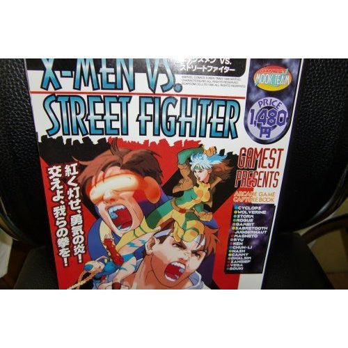 Image 1 for X Men Vs. Street Fighter Guide Book Fan Book / Ps