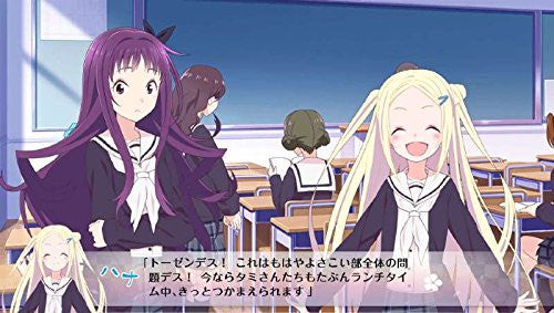 Image 6 for Hanayamata Yosakoi Live! [Limited Edition]