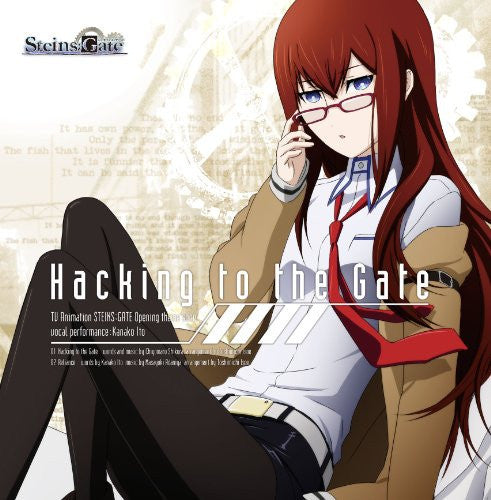 Image 1 for Hacking to the Gate / Kanako Ito