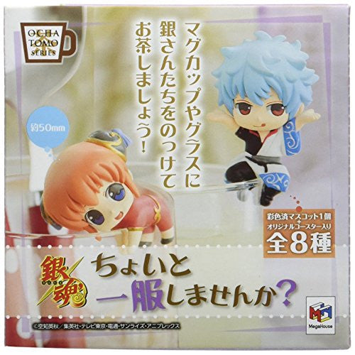 Image 3 for Gintama Ochatomo - Choito Ippuku Shimasenka Set