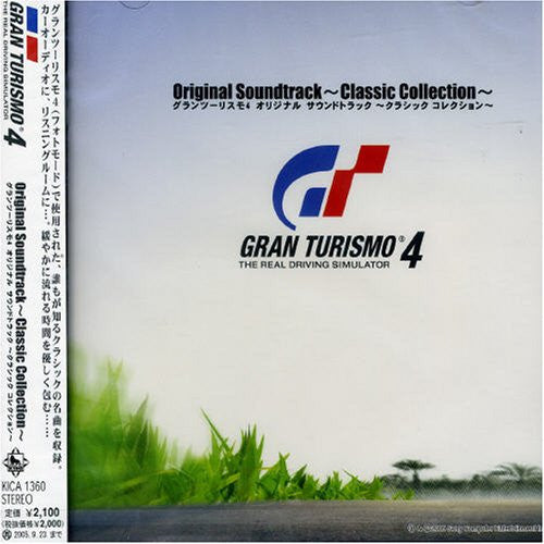Image 1 for GRAN TURISMO 4 Original Soundtrack ~Classical Collection~