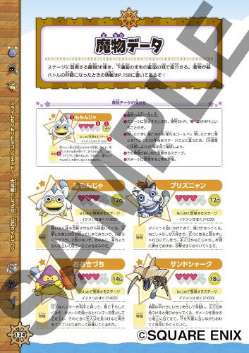 Image 11 for Slime Mori Mori Dragon Quest 3: Taikaizoku To Shippo Dan Formal Guide Book