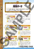 Thumbnail 11 for Slime Mori Mori Dragon Quest 3: Taikaizoku To Shippo Dan Formal Guide Book