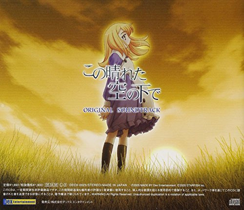 Image 2 for Kono Hareta Sora No Shita de Original Soundtrack