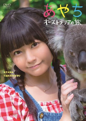 Image for Ayachi In Australia