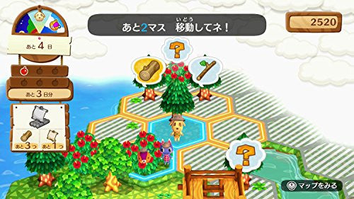 Image 3 for Doubutsu no Mori: amiibo Festival [with amiibo Shizue & Kento]