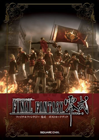 Final Fantasy Type 0 Rei Shiki Postcard Book