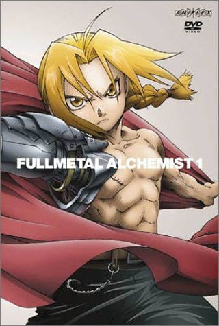 Image 1 for Full Metal Alchemist Vol.1