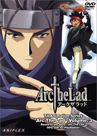 Image for Arc the Lad Vol.3