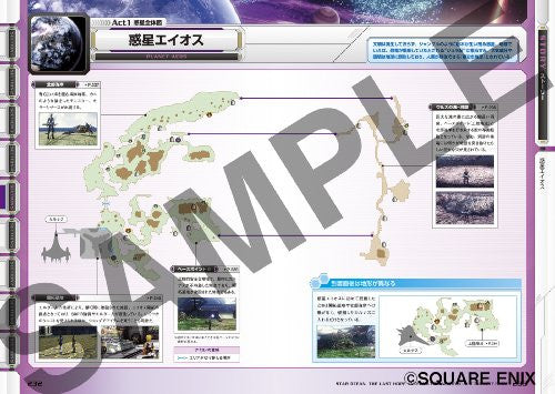 Image 6 for Star Ocean: The Last Hope International Official Complete Guide