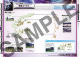 Thumbnail 6 for Star Ocean: The Last Hope International Official Complete Guide