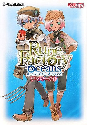 Image 1 for Rune Factory Official The Master Guide