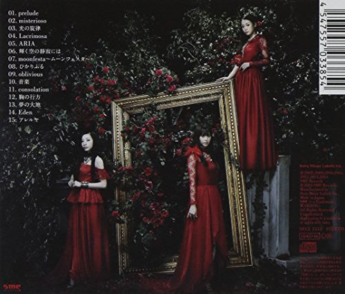 "Image 2 for THE BEST ""Red"" / Kalafina"