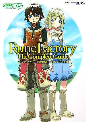 Rune Factory: A Fantasy Harvest Moon The Complete Guide Book / Ds