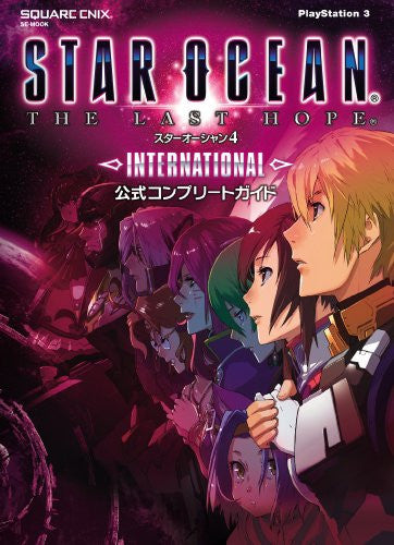 Image 1 for Star Ocean: The Last Hope International Official Complete Guide