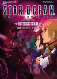 Thumbnail 1 for Star Ocean: The Last Hope International Official Complete Guide