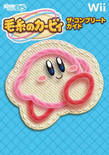 Image 1 for Kirby's Epic Yarn The Complete Guide Book / Wii