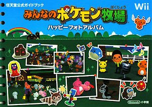 Pokemon Ranch Happy Official Photo Album Book/ Wii