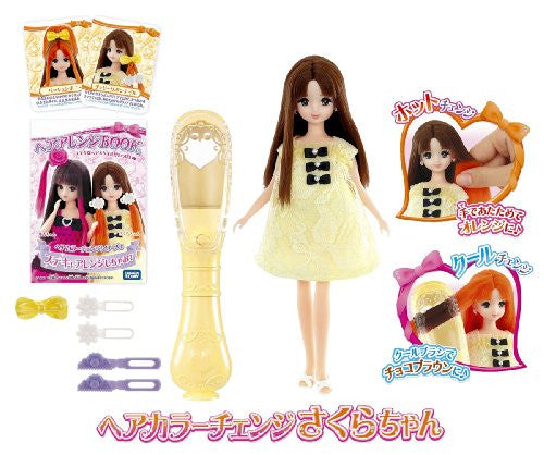 Image 1 for Licca-chan - Sakura-chan - Hair Color Change (Takara Tomy)