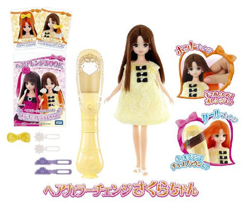 Image for Licca-chan - Sakura-chan - Hair Color Change (Takara Tomy)