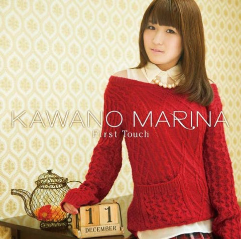 Image for First Touch / Marina Kawano