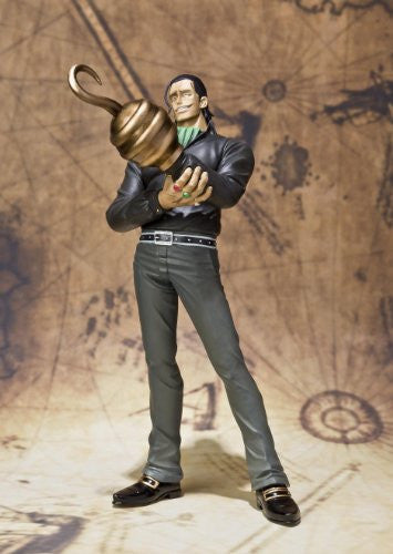 Image 3 for One Piece - Sir Crocodile - Figuarts ZERO (Bandai)