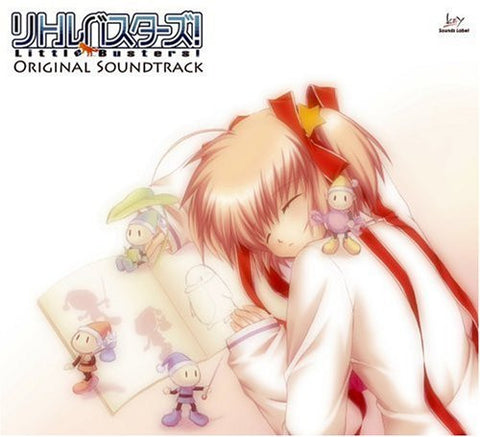 Image for Little Busters! Original Soundtrack