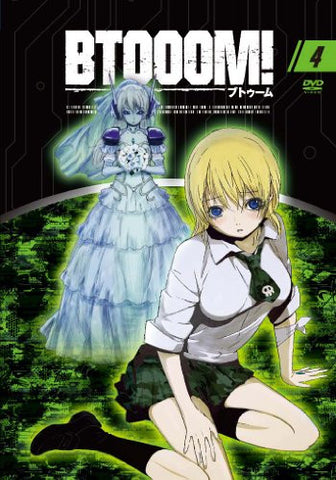 Image for Btooom 04