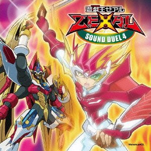 Image for YU-GI-OH! ZEXAL SOUND DUEL 4
