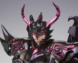 Thumbnail 6 for Saint Seiya - Wyvern Rhadamanthys - Myth Cloth EX (Bandai)