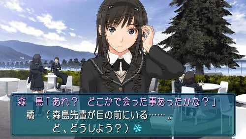 Image 8 for Ebikore + Amagami