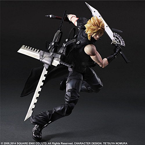 Image 6 for Final Fantasy VII: Advent Children - Cloud Strife - Play Arts Kai (Square Enix)
