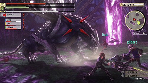Image 6 for God Eater 2: Rage Burst (Welcome Price!!)