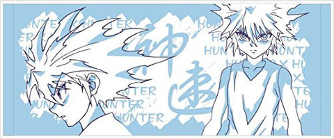 Image for Hunter x Hunter - Killua Zoldyck - Face Towel - Towel (Ute)