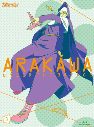 Image 1 for Arakawa Under The Bridge Vol.3 [Limited Edition]