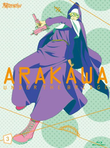 Image for Arakawa Under The Bridge Vol.3 [Limited Edition]