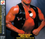 beatmania BEST Soundtrack - 1